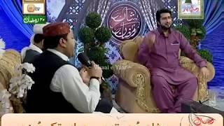 URDU NAAT( Mujh Khata Kaar Sa Insaan)SHAHBAZ QAMAR FAREEDI.BY Visaal