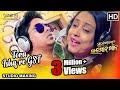 Tora Ishq Re GST Studio Version Sundergarh Ra Salman Khan Tariq Aziz Pamela Jain Babushan mp3
