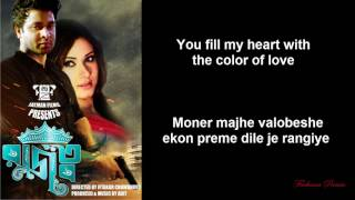 Tumi chara - Rajotto ( English + Bangla subtitle )