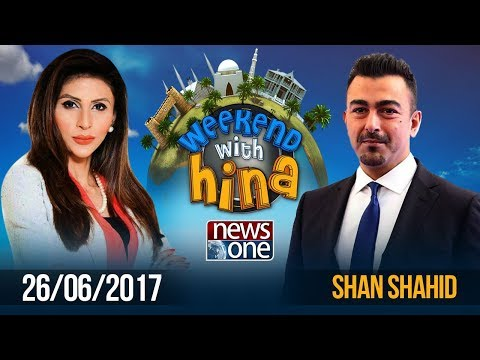 Weekend with Hina | 26 June 2017 |