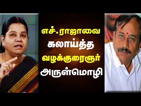 Xxx Mp4 H Raja Got Shame From Lawyer Arulmozhi 3gp Sex