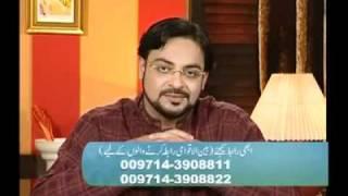 DR: Amir LIaqat ka asli chehra....