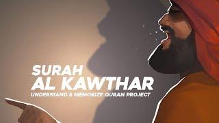 Surah Al-Kawthar | English | Understand & Memorize Quran Project | illustrated