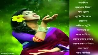 Kishor kumar bangla songs