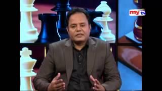 MYTV Turning Point এস, এম হাসানুজ্জামান টিটো । পর্বঃ ১৩২