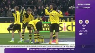تقرير beIN SPORTS عن مباراة بوريسيا دورتموند و ليبتسيش اليوم - الدوري الألماني  4 / 2 / 2017