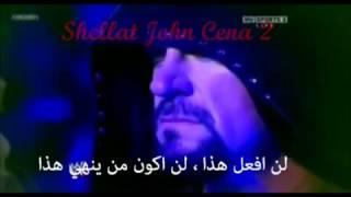 اندرتيكر ضد تريبل اتش راسيلمينيا 28  مترجم )  YouTube