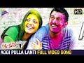 Aggi Pulla Lanti Song Mr Perfect Telugu Movie Prabhas Kajal Taapsee Telugu Filmnagar
