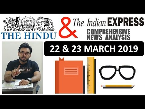 The HINDU NEWSPAPER ANALYSIS TODAY 22 & 23 MARCH 2019 in Hindi UPSC IAS DAILY CURRENT AFFAIRS
