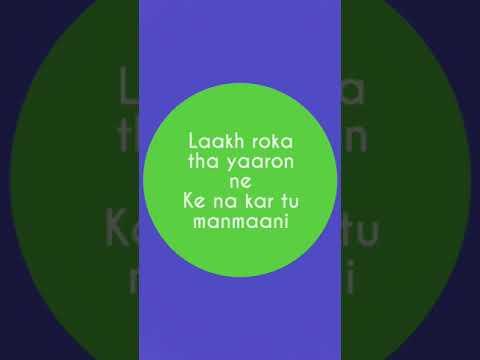 Dil Chori Sadda ho Gaya | full screen status | Royal Status