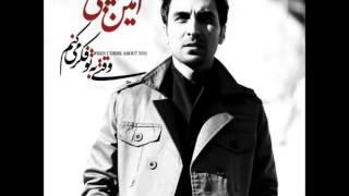 Amin Habibi - Jodaei [2014]