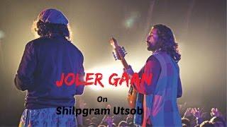 Joler Gaan on Shilpgram Utsav, India   Full Performence