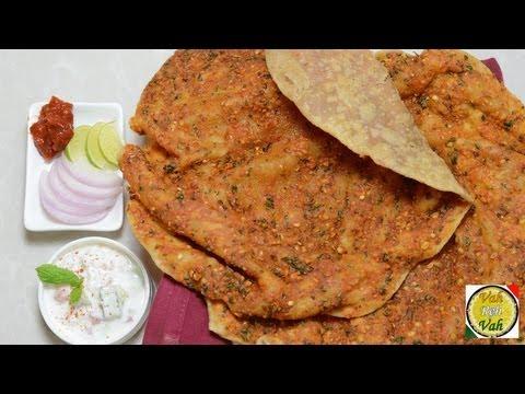 Xxx Mp4 Pakistani Bread Recipes For Katlama By Vahchef Vahrehvah Com 3gp Sex