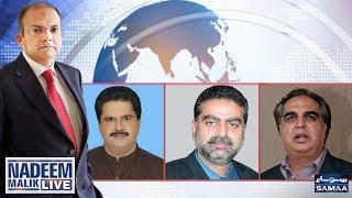 Nadeem Malik Live   SAMAA TV   22 June 2017