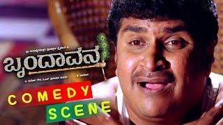 Darshan Comedy Scenes | Gilli Is Bullied By Darshan Comedy Scenes | Brundavana Kannada Movie