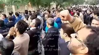 workers of the National Steel Industrial Group in Ahvaz, , took to the streets of this city for the
