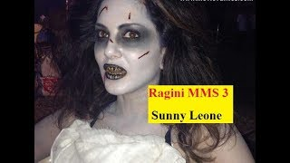 Ragini MMS 3   রাগিনী এম এম এস ৩' চলচ্চিত্রে সানি লিওন   Sunny Leone   Showbiz news today