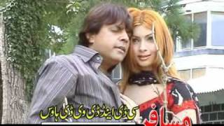 Pashto New Song.Saher Khan And Jahangir Khan.