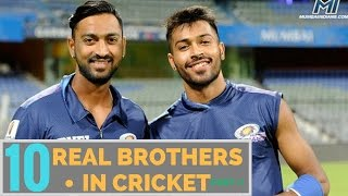10 REAL BROTHERS IN CRICKET,part-1 | CRICKET FEVER | ROAMING_GO
