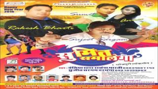 Bhojpuri  Hot Songs 2016 new    Dalhi Me Bhitari Atak Gail    Rakesh Bharti