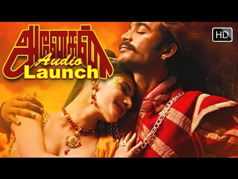 Xxx Mp4 Tamil Movie 2015 Anegan Audio Launch Full Length HD 3gp Sex