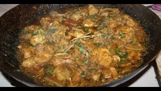 Chicken Karahi - Dhaba Style Recipe in Urdu/Hindi - Step by Step