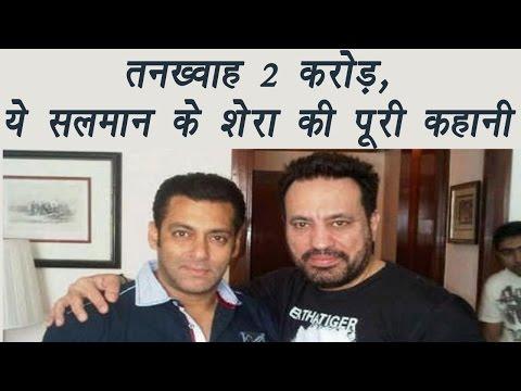 Xxx Mp4 Salman Khan Bodyguard Shera Life Story And Salary Package FilmiBeat 3gp Sex