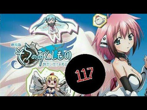 Xxx Mp4 Fallen Down Single Full Sora No Otoshimono 3gp Sex