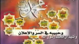 قصيدة ابن بهيج الأندلسى فى مدح أم المؤمنين عائشة رضى الله عنها