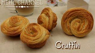 Ricetta Cruffin : Metà Croissant, metà Muffin | Mehl Channel