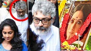 Ajith Shalini Attends Sridevi's First Death Anniversary | Boney Kapoor