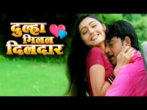 Xxx Mp4 New Bhojpuri Movies Full Dulhha Milal Dildaar Ravi Kishan Bhojpuri Hot Movies BhojpuriHits 3gp Sex