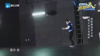 Running Man Chinese Jackson Wang & Luhan