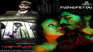 Actor Dhanush to join with Selva for 'Pudhupettai 2'   Tamil Cinema Hot News   Kollytube