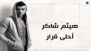 Haitham Shaker - Ahla Qarar | هيثم شاكر - أحلى قرار