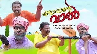 Elappante Vaalu | Salam Kodiyathur | Siddique Kodiyathur Comedy Scene