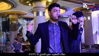 سلام ياصحبي من المبدع احمدعامر والعالمي حسام حسن حاجه فوق الخيال من قريه الميرلاند