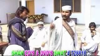 Pashto telefilm lewantoob 01 - M Hussain Swatay