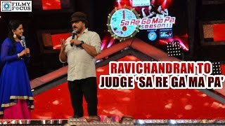Ravichandran To Judge 'Sa Re Ga Ma Pa' | filmyfocus.com