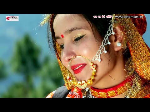 O Rangili Dhana Kumaoni Video song HD Jitendra Tomkyal