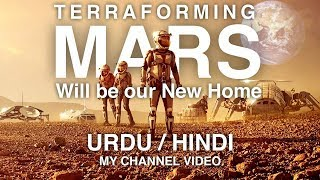 Mars will be our New Home   Terraforming Explained   Urdu/Hindi   My Channel Video   Goher Ali Rizvi