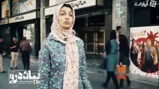 مصاحبه سانسور شده با مردم ایران! دوست داری با چند نفر سکس داشته باشی؟