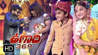 Hyper Aadi Performance | Ugadi 369 | 29th March 2017 | ETV Telugu