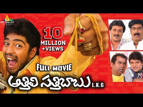 Xxx Mp4 Attili Sattibabu LKG Telugu Full Movie Allari Naresh Vidisha Sri Balaji Video 3gp Sex