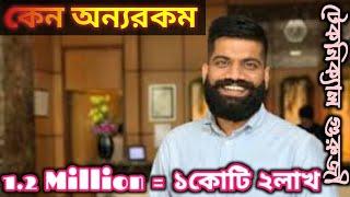 Technical Guruji Bangla | Best technical youtuber | top technical youtube channel |