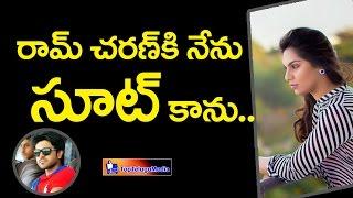 Upasana Ramcharan Shocking Comments on Ram Charan | Latest News |Top TeluguMedia