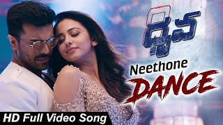 Neethoney Dance Full Video Song || Dhruva Movie || Ram Charan, Rakul Preet, Aravind Swamy