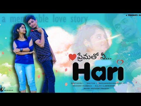 Xxx Mp4 Preamtho Ne Hari Memorable Love Story Short Film By Ragi Eshwar Prasad 3gp Sex