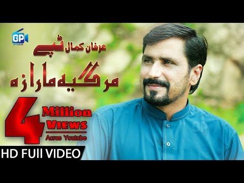 Xxx Mp4 Irfan Kamal Pashto New Tappy 2018 Margiya Ma Raza La Tapaizy Tappy Songs Best Music Videos 3gp Sex