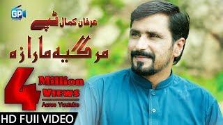 Irfan Kamal Pashto New Tappy 2018 | Margiya Ma Raza La | Tapaizy Tappy | Songs Best Music Videos